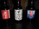 石垣地ビール